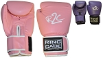 Womens Classic Boxing Gloves - Pink, Purple